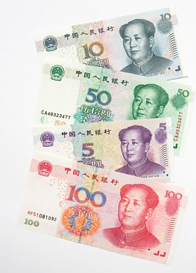 Chinese Currency - renminbi