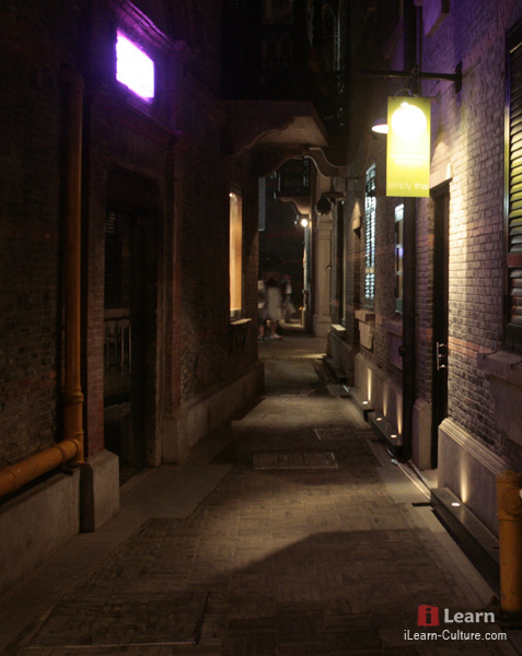 Coloured lightings give XinTianDi alleys a serene and mysterious feel.