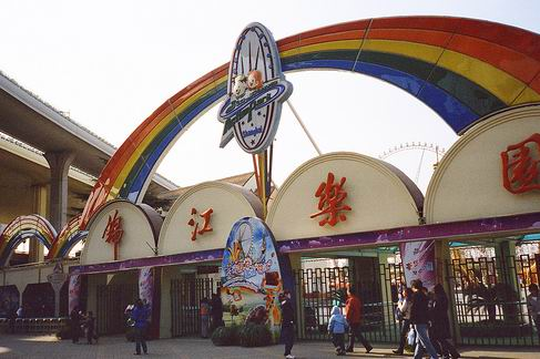 jinjiang action park