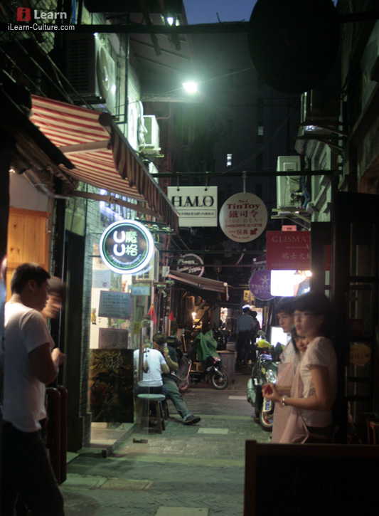 TianZiFang nightlife scene