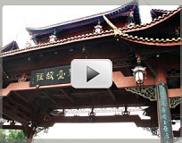 Chengdu (Video Part 1)