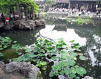 Lingering Garden &amp; Chinese Gardens of Suzhou