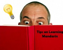 Tips on Learning Mandarin