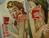 The Evolution of Chinese Art