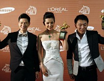 46th Golden Horse Awards (2009)