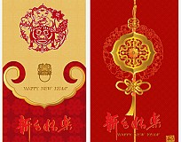 Red Packet Designs