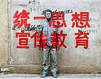 Liu Bolin &#8211; The Invisible Artist